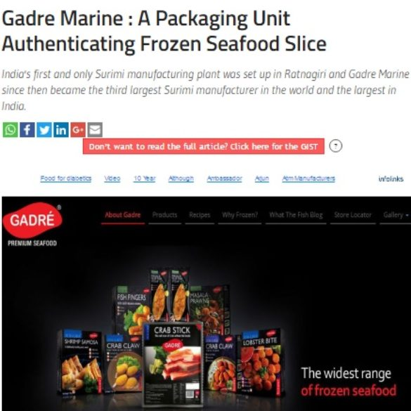 Gadre Marine : A Packaging Unit Authenticating Frozen Seafood Slice (Jul 13, 2016) View Online
