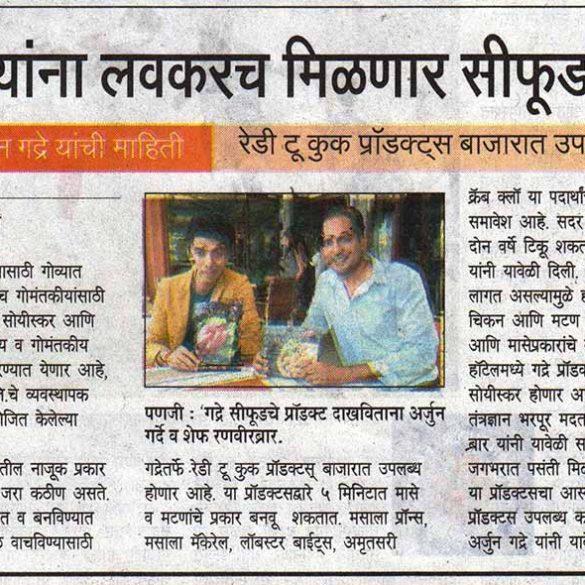 Goans soon to experience a Seafood feast (Dec 17, 2015)