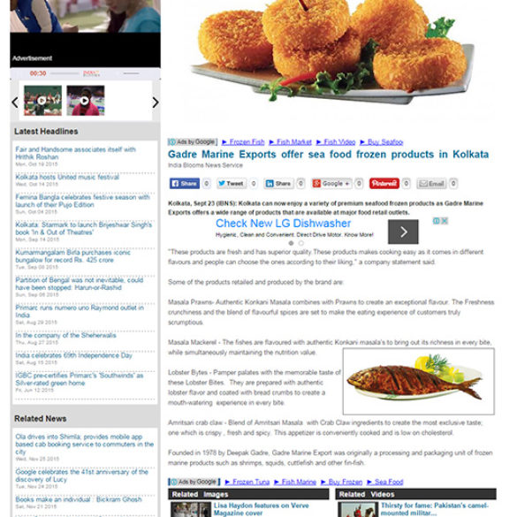 Gadre Marine Exports offer seafood frozen products in Kolkata Gadre Marine Exports offer seafood frozen products in Kolkata (Sep 24, 2015) View Online