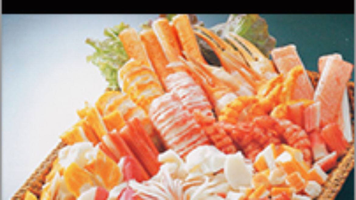 Introduction To Surimi & Its Uses