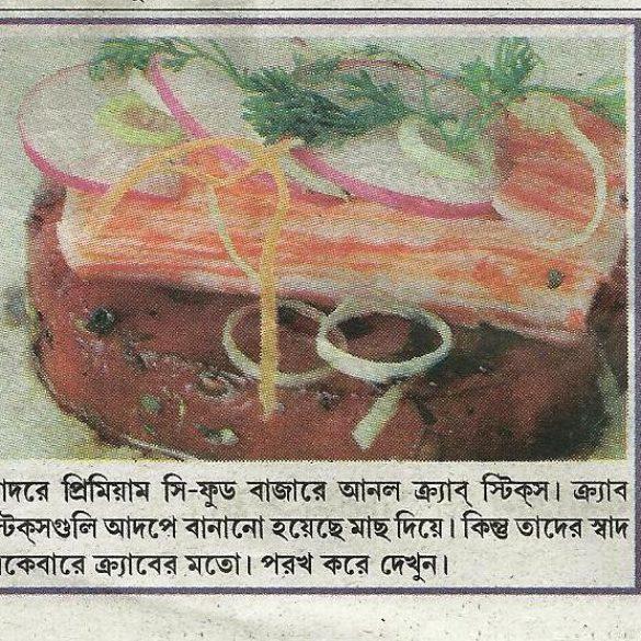 Gadre Premium Seafood launches Crabsticks in market (Mar 30, 2016)